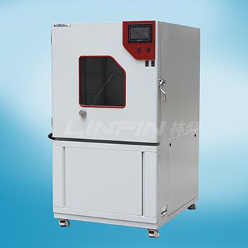 林频LRHS-800-PS砂尘试验箱