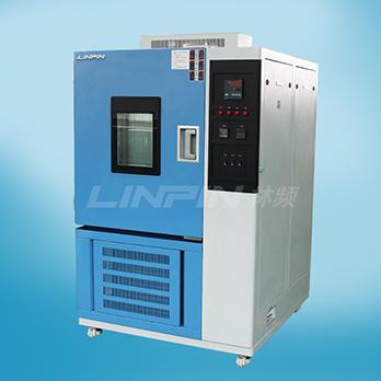 高低温试验箱设备有什么自维护作用